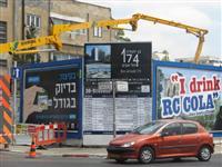 פרויקטים בתל אביב - ישנים + חדשים 010